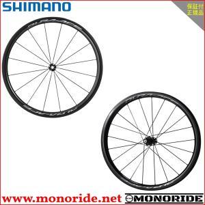 SHIMANO R9100 C40 前後セット チューブラー デュラエース シマノ|alphacycling