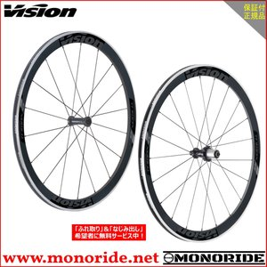 VISION TRIMAX Carbon 45 700Cホイール前後セット ビジョン トライマックス|alphacycling