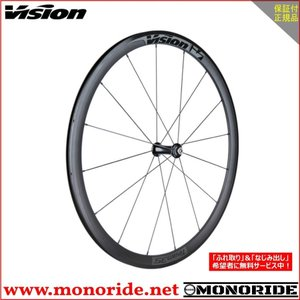 VISION TEAM 35 comp 700Cホイール前後セット ビジョン チーム|alphacycling