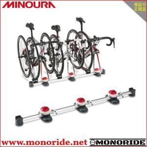 MINOURA ミノウラ バーゴ VERGO-TF3 自転車3台積載用