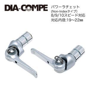 DIA-COMPE Silver BAR END CONTROL シルバー バーエンドコントロール 左右ペア ダイアコンペ|alphacycling