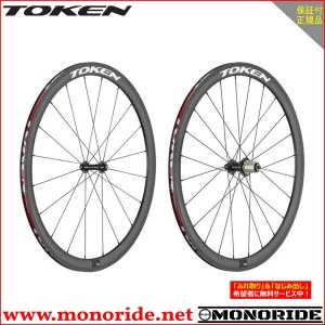 TOKEN C40A Resolute リゾリュート アルミクリンチャーホイール 前後セット シマノ用 トーケン|alphacycling