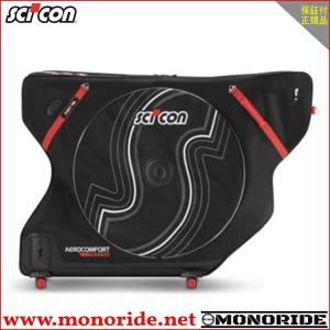 SCICON シーコン エアロコンフォートプラス 3.0 トライアスロン|alphacycling