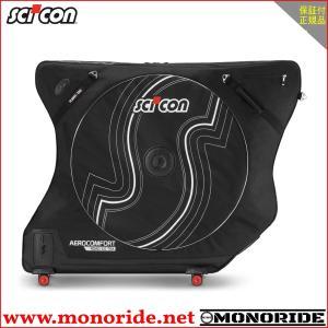 SCICON シーコン エアロコンフォートプラス 3.0 ロード|alphacycling