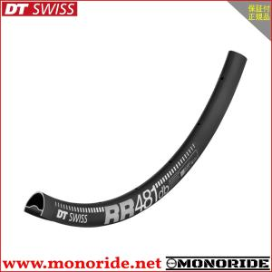 DT SWISS RR481 DB 650B 24/28/32H ディスクブレーキ用 ディーティスイス|alphacycling