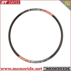 DT SWISS FR560 27.5インチ 32H ディスクブレーキ用 ディーティスイス|alphacycling
