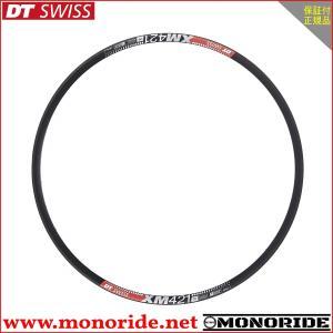 DT SWISS XM421 29インチ 32H ディスクブレーキ用 ディーティスイス|alphacycling