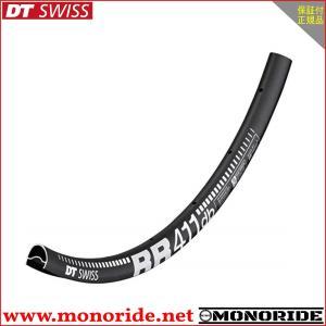 DT SWISS RR411 DB アシンメトリック 700C 24/28/32H ディスクブレーキ用 ディーティスイス|alphacycling