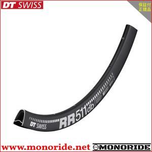 DT SWISS RR511 DB 700C 24/28/32H ディスクブレーキ用 ディーティスイス|alphacycling