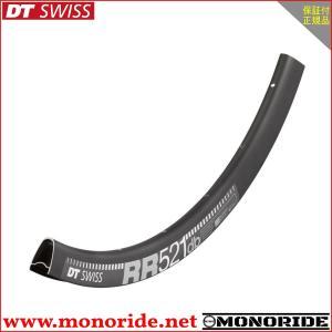 DT SWISS RR521 700C 24/28/32H ディスクブレーキ用 ディーティスイス|alphacycling