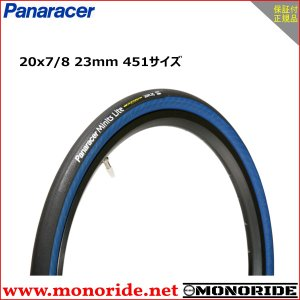 パナレーサー ミニッツライト 20インチ小径車用タイヤ 20×7/8 23mm 451サイズ ブラック/ブルー Panaracer Minits Lite|alphacycling