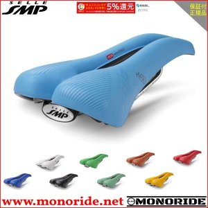 SELLE SMP HYBRID 100% Handmade in ITALY エスエムピ― ライトブルー|alphacycling