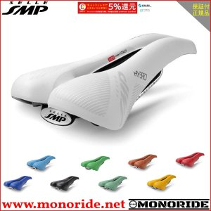 SELLE SMP HYBRID 100% Handmade in ITALY エスエムピ― ホワイト|alphacycling