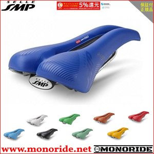 SELLE SMP HYBRID 100% Handmade in ITALY エスエムピ― ブルー|alphacycling