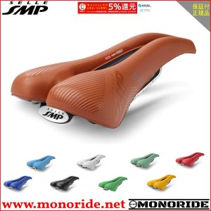 SELLE SMP HYBRID 100% Handmade in ITALY エスエムピ― ライトブラウン|alphacycling