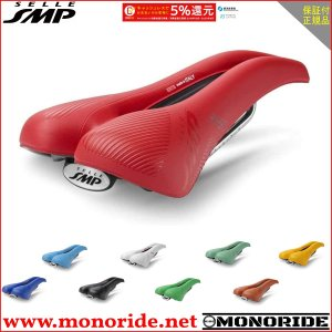 SELLE SMP HYBRID 100% Handmade in ITALY エスエムピ― レッド|alphacycling