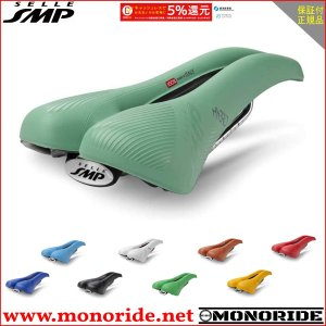 SELLE SMP HYBRID 100% Handmade in ITALY エスエムピ― ライトグリーン|alphacycling