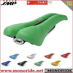 SELLE SMP HYBRID 100% Handmade in ITALY エスエムピ― グリーン|alphacycling