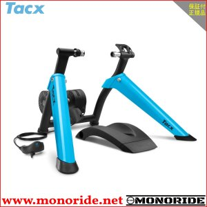 Tacx Boost ブースト タックス|alphacycling