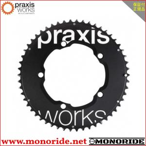 PRAXIS WORKS チェーンリング T.T 130PCD 54/42 ブラック|alphacycling