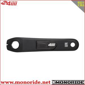 4iiii PRECISION(コイン電池式仕様) 105 R7000 左クランクのみ パワーメーター シマノ フォーアイ プレシジョン|alphacycling