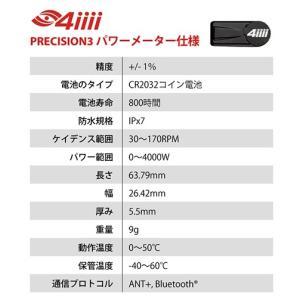 4iiii フォーアイ PRECISION プレシジョン(コイン電池式仕様) パワーメーター シマノ105 R7000 左クランクのみ alphacycling 03