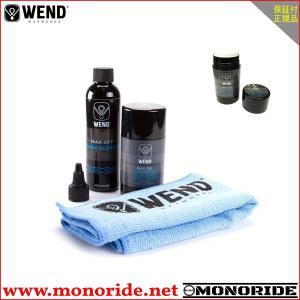 WEND ウェンド チェーンWAX お得キット カラー:ホワイト|alphacycling