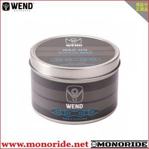 WEND ウェンド WAX-ON ワックスオン チェーン用 10oz  カラー:ホワイト|alphacycling