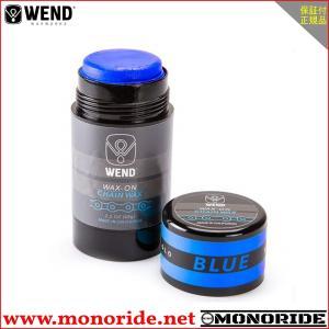 WEND ウェンド WAX-ON ワックスオン チェーン用 2.5oz  カラー:ブルー|alphacycling