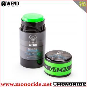 WEND ウェンド WAX-ON ワックスオン チェーン用 2.5oz  カラー:グリーン|alphacycling