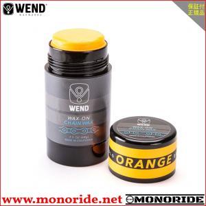 WEND ウェンド WAX-ON ワックスオン チェーン用 2.5oz  カラー:オレンジ|alphacycling
