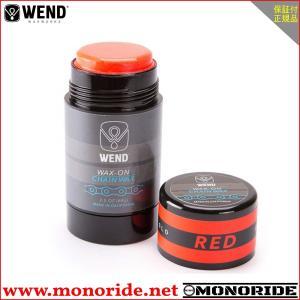 WEND ウェンド WAX-ON ワックスオン チェーン用 2.5oz  カラー:レッド|alphacycling