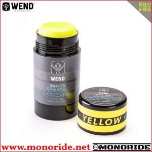 WEND ウェンド WAX-ON ワックスオン チェーン用 2.5oz  カラー:イエロー|alphacycling
