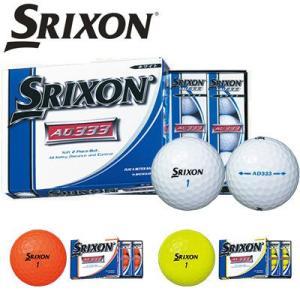 日本仕様 スリクソン SRIXON AD333 ゴルフボール