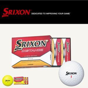 日本仕様 スリクソン SRIXON ディスタンス DISTANCE 2ピース ゴルフボール 1ダース