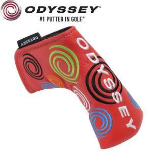 オデッセイ TOUR SUPER SWIRL RED 限定 パターカバー (ブレード用)本革 / USAモデル Odyssey alphagolf