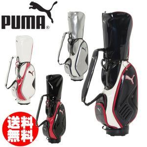 PUMA プーマゴルフ 2016年 春夏モデル 9.5型 47インチ対応 キャディバッグ 867509 CBドライブ 【日本正規品】 alphagolf