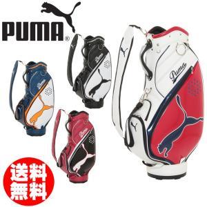 PUMA プーマゴルフ 2016年 春夏モデル 9型 47インチ対応 キャディバッグ 867513 CBスポーツ 【日本正規品】 alphagolf