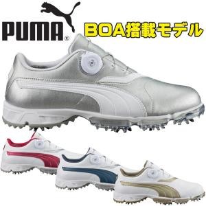 PUMA プーマゴルフ 2016年 boa 機能搭載 レディース スパイク ゴルフシューズ 188666 バイオプロ ウィメンズ ボア / BIOPRO WOMENS BOA 【日本正規品】 alphagolf