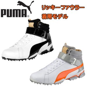 PUMA プーマゴルフ タイタンツアー イグナイト ハイトップ (ハイカット) スパイク ゴルフ シューズ 189897 alphagolf