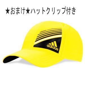 アディダス アディゼロ 軽量ゴルフ キャップ ハットクリップ付 ADIDAS ADIZORO CAP イエロー/ブラック USAモデル|alphagolf
