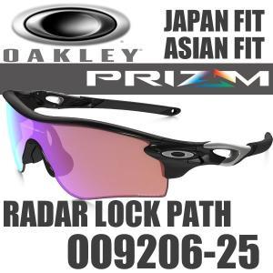 オークリー レーダーロック パス サングラス プリズム ゴルフ OO9206-25 アジアンフィット ジャパンフィット OAKLEY PRIZM GOLF RADARLOCK PATH USAモデル