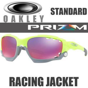 オークリー プリズム ロード レーシング ジャケット サングラス OO9171-3962 スタンダードフィット OAKLEY PRIZM ROAD RACING JACKET レティナバーン(RETINA BU|alphagolf