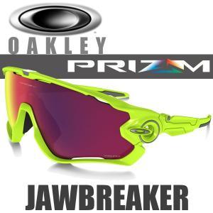 オークリー ジョウブレイカー プリズム ロード サングラス OO9290-2631 USモデル スタンダードフィット OAKLEY JAWBREAKER RETINA BURN (レティナバーン)|alphagolf