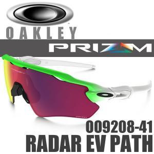 オークリー レーダーEV パス プリズム ロード サングラス 【US】 OO9208-41 スタンダードフィット USフィット OAKLEY RADAR EV PATH グリーンフェイドエディショ
