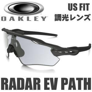 オークリー レーダーEV パス フォトクロミック サングラス OO9208-13 USフィット OAKLEY PHOTOCHROMIC RADAR EV PATH ブラック イリジウム 調光レンズ / スティ|alphagolf