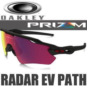 オークリー レーダー EV パス プリズム ロード サングラス OO9208-4638 USAモデル OAKLEY PRIZM ROAD RADAR EV PATH マットブラック フレーム|alphagolf