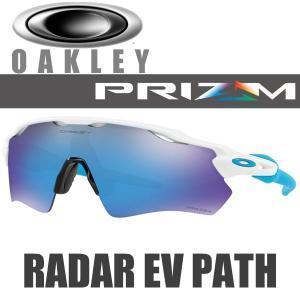 オークリー プリズム サファイア レーダー EV パス サングラス OO9208-5738 スタンダードフィット OAKLEY PRIZM SAPPHIRE RADAR EV PATH / ポリッシュド ホワイ|alphagolf