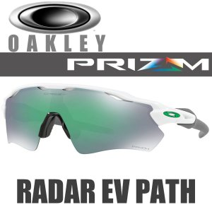 オークリー プリズム ジェイド レーダー EV パス サングラス OO9208-7138 スタンダードフィット OAKLEY PRIZM JADE RADAR EV PATH / ポリッシュド ホワイト|alphagolf