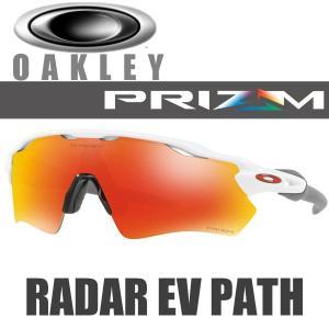 オークリー プリズム ルビー レーダー EV パス サングラス OO9208-7238 スタンダードフィット OAKLEY PRIZM RUBY RADAR EV PATH / ポリッシュド ホワイト|alphagolf
